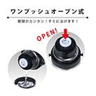 アトラス ステンレスボトル1000ml広口タイプ(AWB-1004)ワンプッシュオープン式で開閉が簡単
