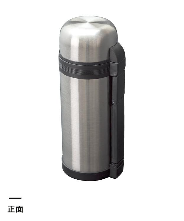 アトラス ステンレスボトル1500ml広口タイプ(AWB-1504)正面