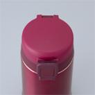 アトラス 軽量ワンタッチボトル350ml(AWN-350)フタ上部