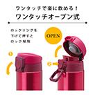 アトラス 軽量ワンタッチボトル350ml(AWN-350)ワンタッチオープン式で開閉が簡単