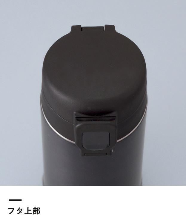 アトラス 軽量ワンタッチボトル480ml(AWN-500)フタ上部