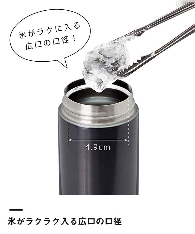 アトラス 軽量ワンタッチボトル480ml(AWN-500)氷がラクラク入る広口の口径