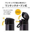アトラス 軽量ワンタッチボトル480ml(AWN-500)ワンタッチオープン式で開閉が簡単