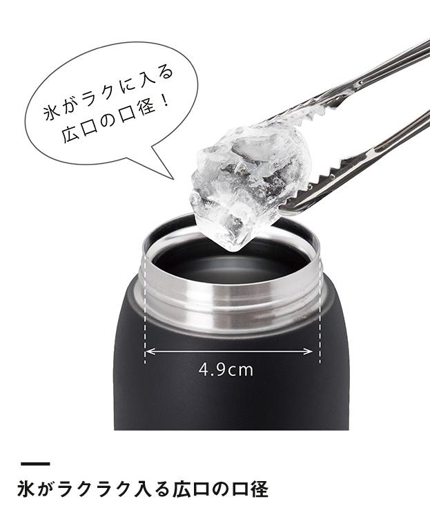 アトラス 軽量ワンタッチボトル800ml(AWN-800)氷がラクラク入る広口の口径