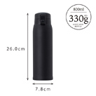 アトラス 軽量ワンタッチボトル800ml(AWN-800)アイテムサイズ