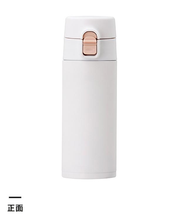 アトラス ステンレスワンタッチ軽量スリムマグボトル300ml(AWS-300)正面