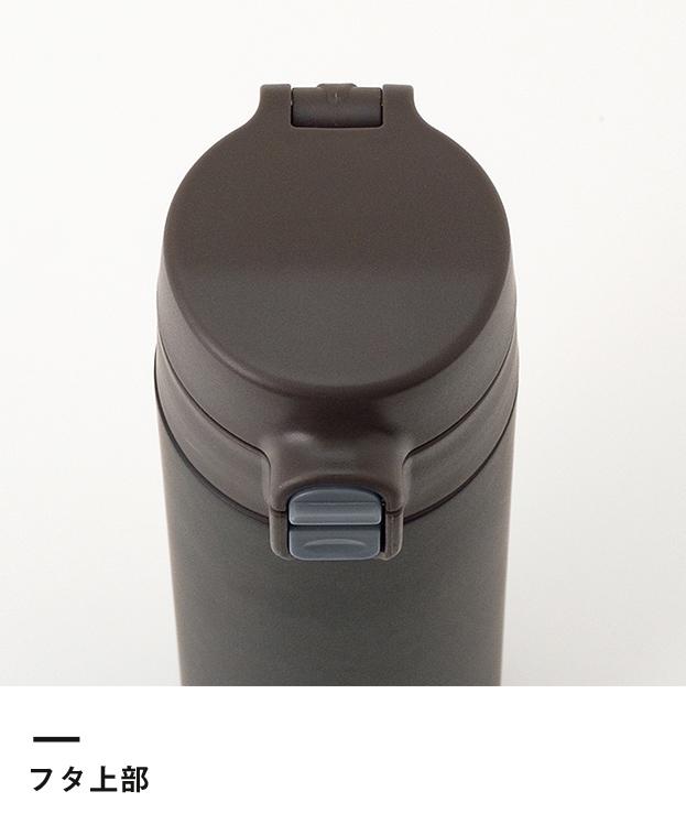 アトラス ステンレスワンタッチ軽量スリムマグボトル400ml(AWS-400)フタ上部
