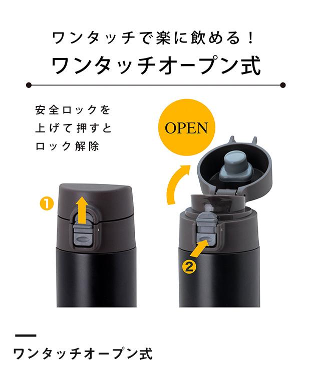 アトラス ステンレスワンタッチ軽量スリムマグボトル400ml(AWS-400)ワンタッチオープン式