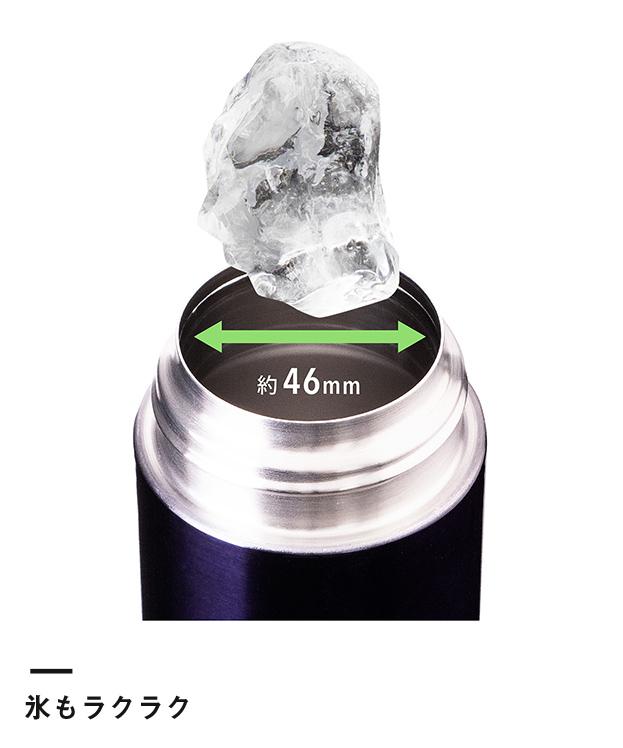 アトラス SWITCH マグボトル(キャップセット)350ml(AY-351)氷も楽々!