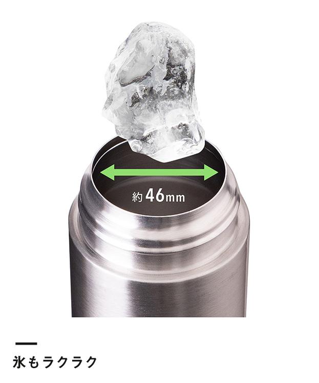 アトラス SWITCH マグボトル(キャップセット)500ml(AY-501)氷も楽々!