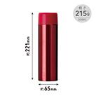 アトラス SWITCH マグボトル(キャップセット)500ml(AY-501)スクリュー本体サイズ