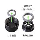 アトラス SWITCH マグボトル(キャップセット)500ml(AY-501)細部まで洗いやすい