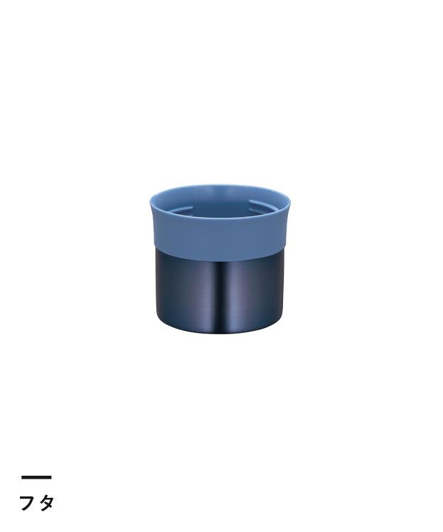 サーモス ステンレススリムボトル 500ml(FFM-501)フタ
