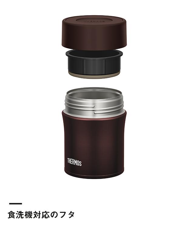 サーモス 真空断熱スープジャー  500ml(JBM-502)食洗機対応のフタ