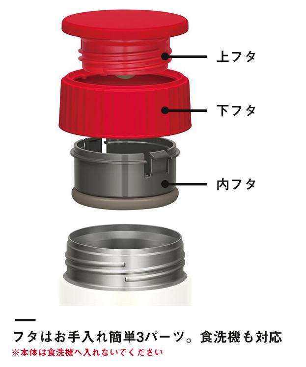 サーモス 真空断熱スープジャー 300ml(JBQ-300DS)フタはお手入れ簡単3パーツ。食洗機も対応 ※本体は食洗機へ入れないでください