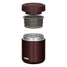 サーモス 真空断熱スープジャー 300ml(JBR-300)パーツが分かれているので洗いやすい