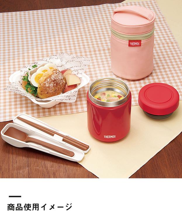 サーモス 真空断熱スープジャー 400ml(JBR-400)商品使用イメージ