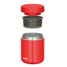 サーモス 真空断熱スープジャー 400ml(JBR-400)パーツが分かれているので洗いやすい