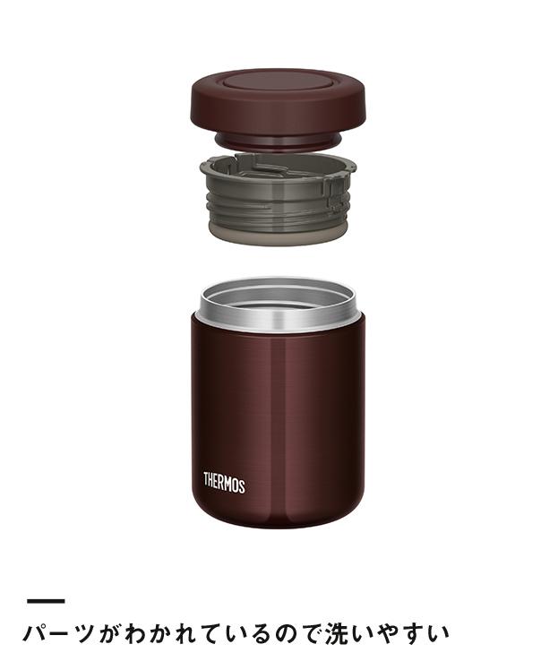 サーモス 真空断熱スープジャー 500ml(JBR-500)パーツが分かれているので洗いやすい