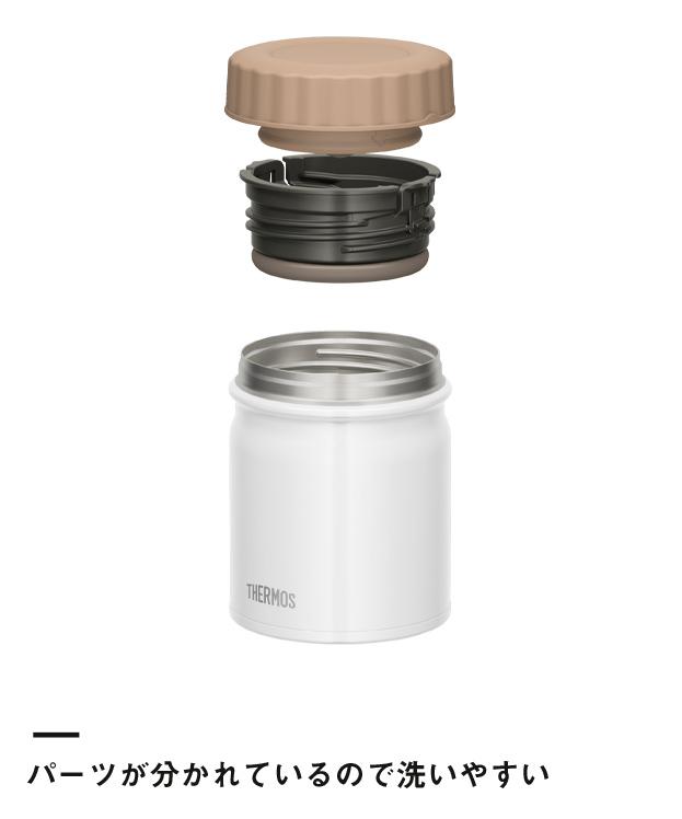 サーモス 真空断熱スープジャー 300ml(JBT-300)パーツが分かれているので洗いやすい