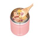 サーモス 真空断熱スープジャー 300ml(JBT-300)温かい食べ物に