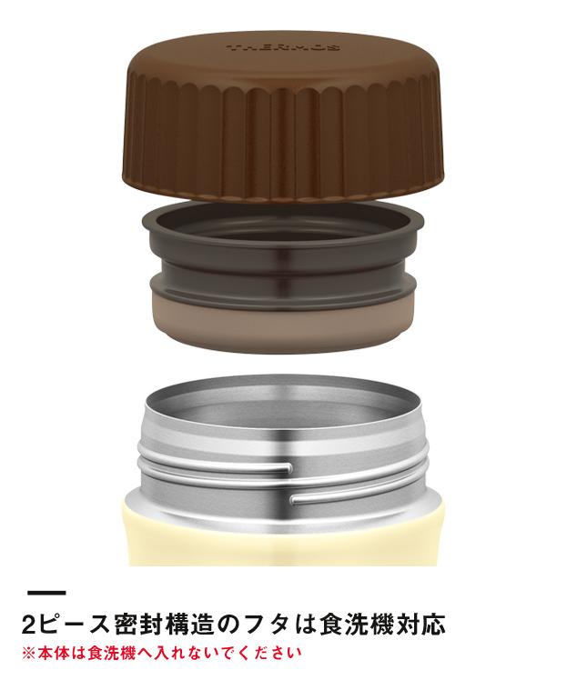 サーモス 真空断熱スープジャー 300ml(JBU-300)2ピース密封構造のフタは食洗機対応※本体は食洗機へいれないでください