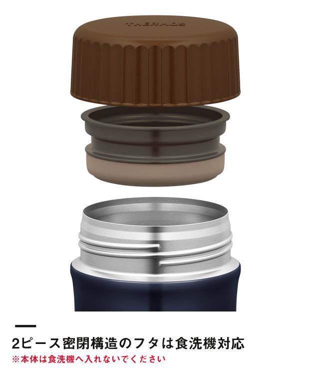 サーモス 真空断熱スープジャー 380ml(JBU-380)2ピース密封構造のフタは食洗機対応 ※本体は食洗機へ入れないでください