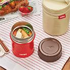 サーモス 真空断熱スープジャー 500ml(JBX-500)持ち運びにも便利