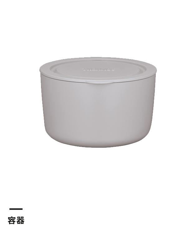 サーモス 真空断熱スープランチセット 550ml(JBY-550)容器