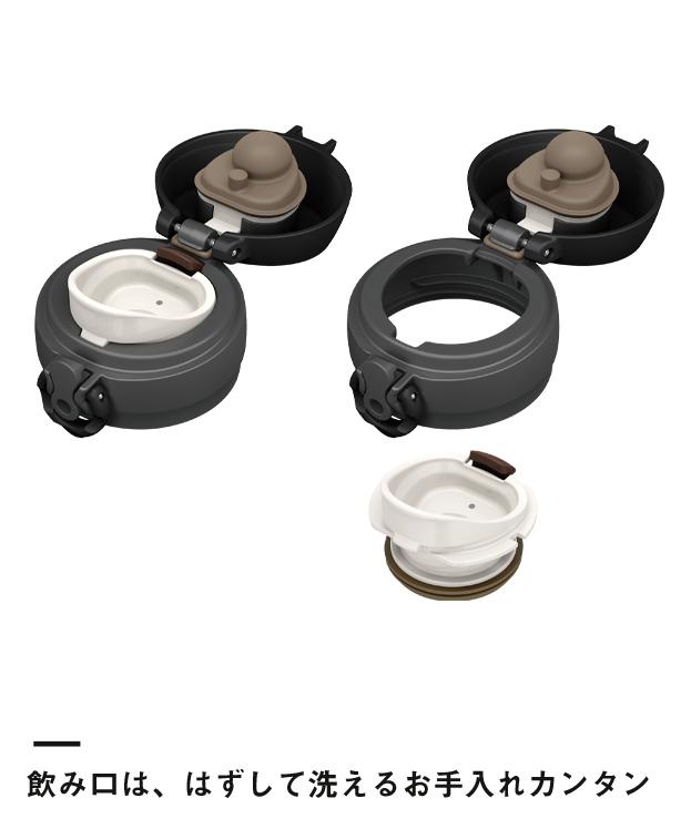 サーモス 真空断熱ケータイマグ 350ml(JNL-354)飲み口は、はずして洗えるお手入れカンタン