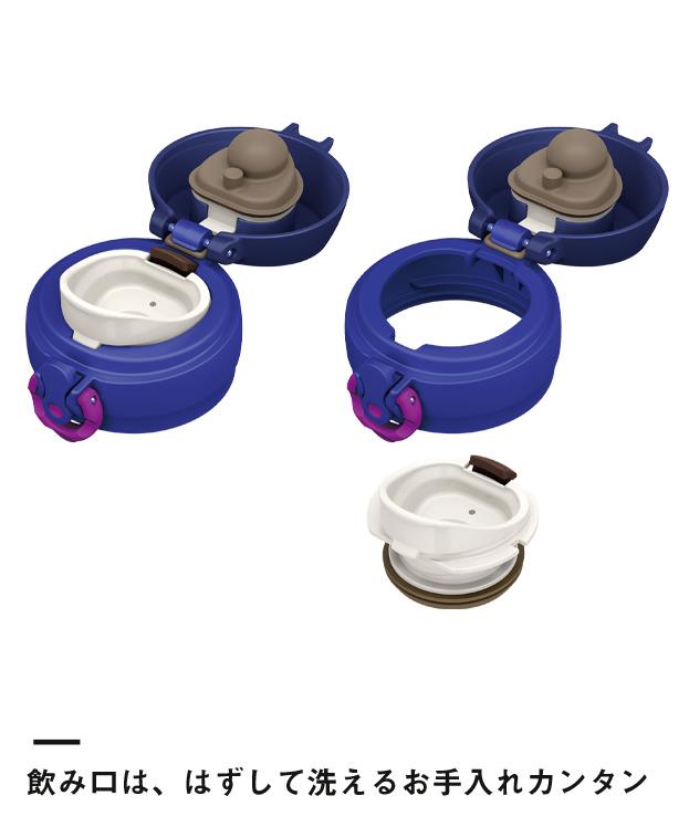 サーモス 真空断熱ケータイマグ 600ml(JNL-604)飲み口は、はずして洗えるお手入れカンタン