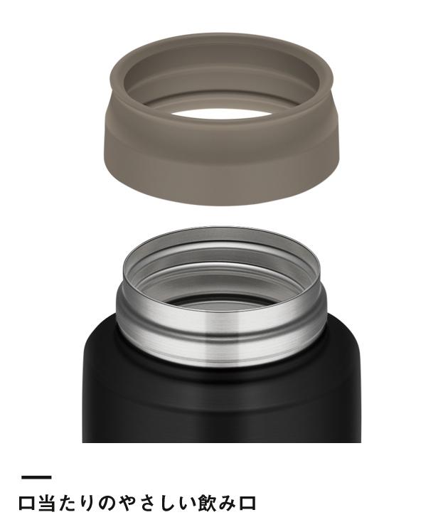 サーモス 真空断熱ケータイマグ 350ml(JNW-350)口当たりのやさしい飲み口