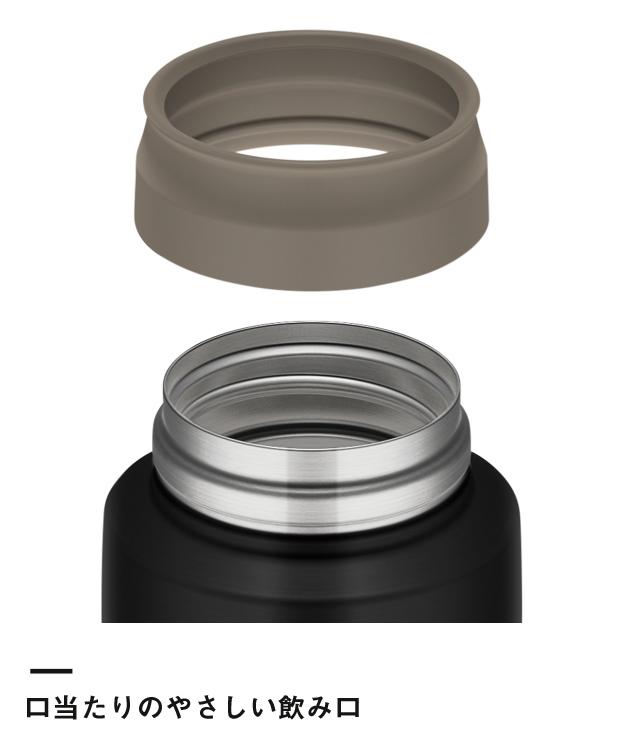 サーモス 真空断熱ケータイマグ 480ml(JNW-480)口当たりのやさしい飲み口