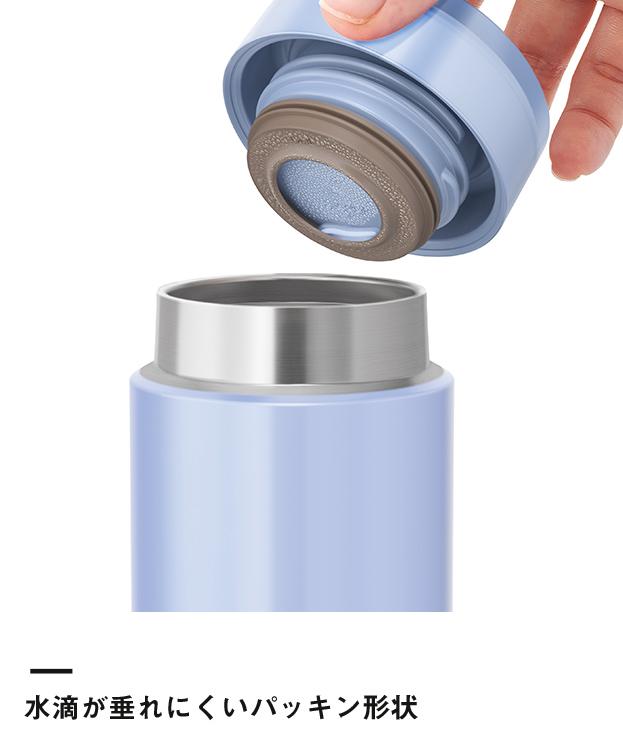 サーモス 真空断熱ケータイマグ 350ml(JOD-350)水滴が垂れにくいパッキン形状