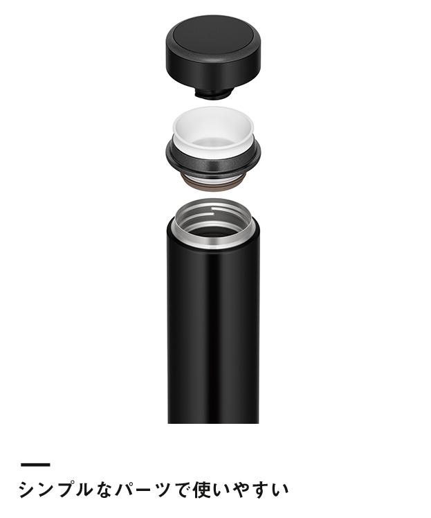 サーモス 真空断熱ケータイマグ 350ml(JOG-350)シンプルなパーツで使いやすい