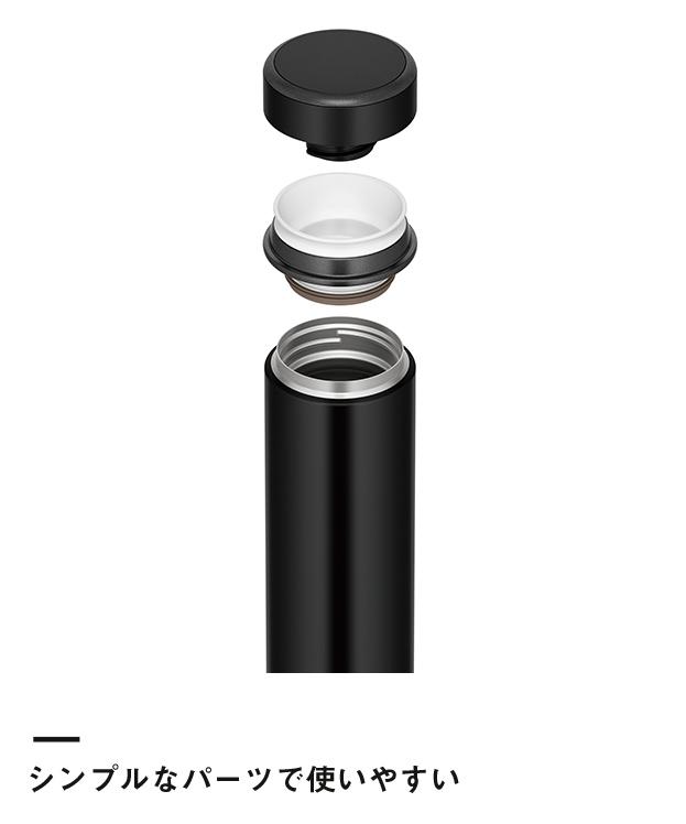 サーモス 真空断熱ケータイマグ 500ml(JOG-500)シンプルなパーツで使いやすい