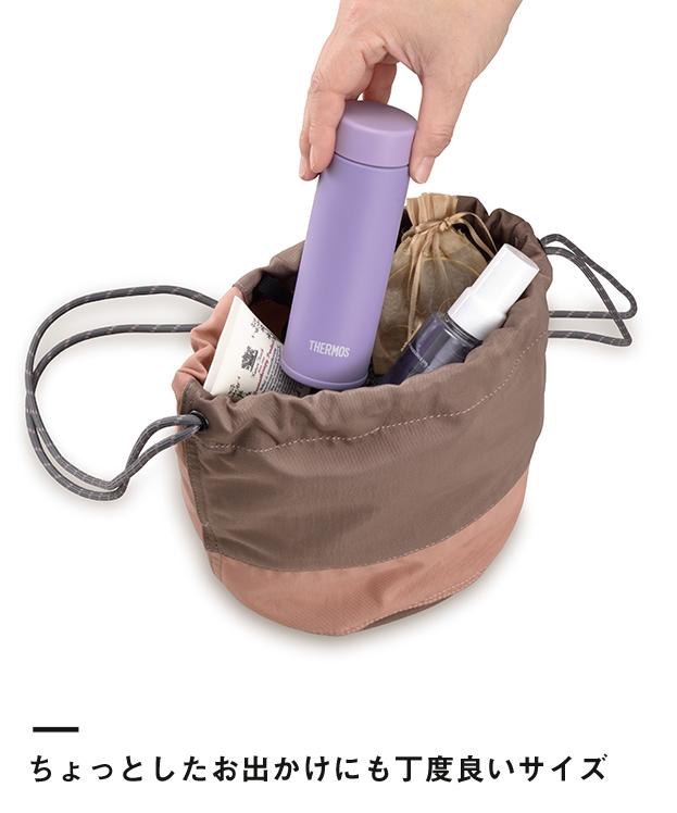 サーモス 真空断熱ポケットマグ 150ml(JOJ-150)ちょっとしたお出かけにも丁度良いサイズ