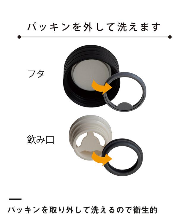 アトラス 真空二重マグボトル320ml(SS-320)パッキンを取り外して洗えるので衛生的