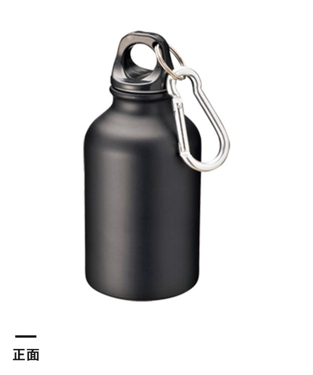 アルミマウンテンボトル(TS-0448)正面
