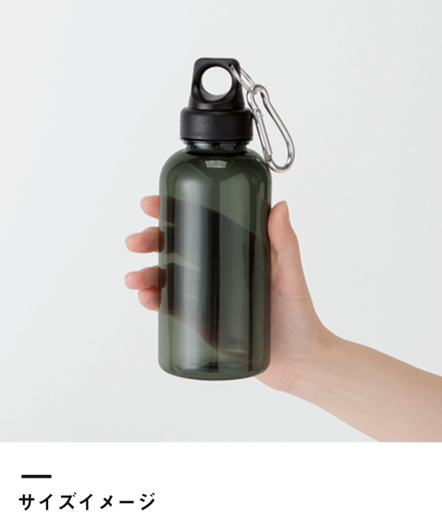 クリアマリンボトル(TS-0477)サイズイメージ
