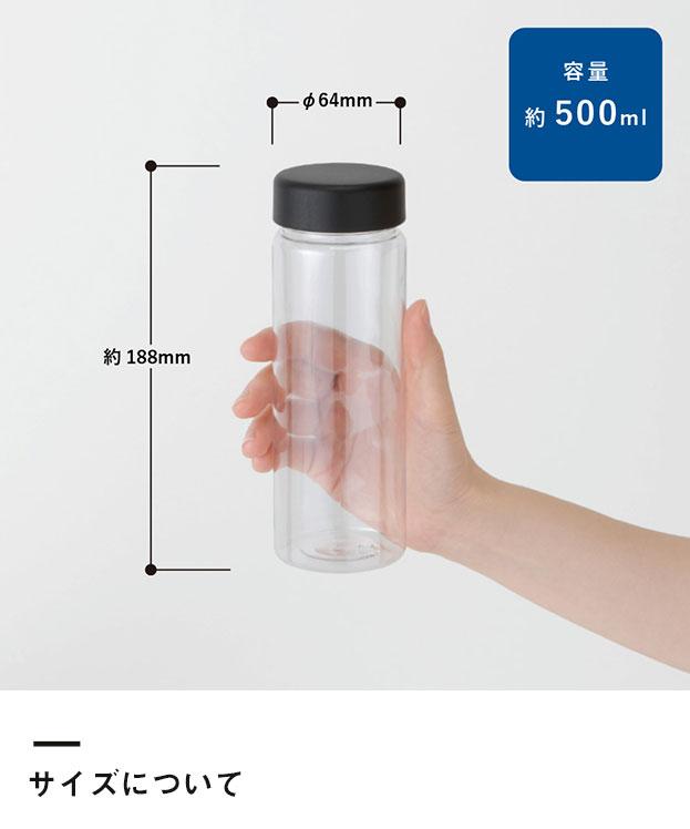 スリムクリアボトル(TS-1181)カラー