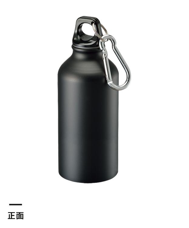 アルミマウンテンボトル 400ml(TS-1323)正面