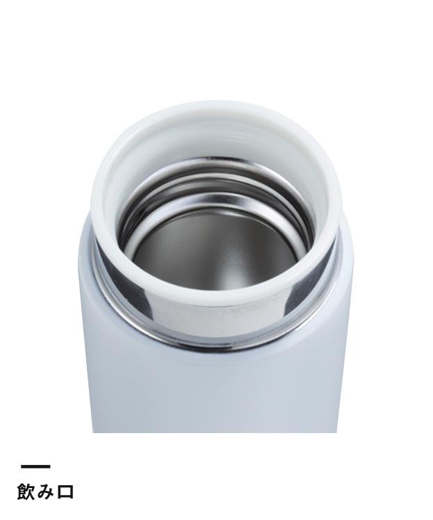 フルメタリックサーモボトル(TS-1350)飲み口