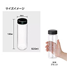 スリムクリアボトル 500ml ver.2(TS-1404)サイズイメージ