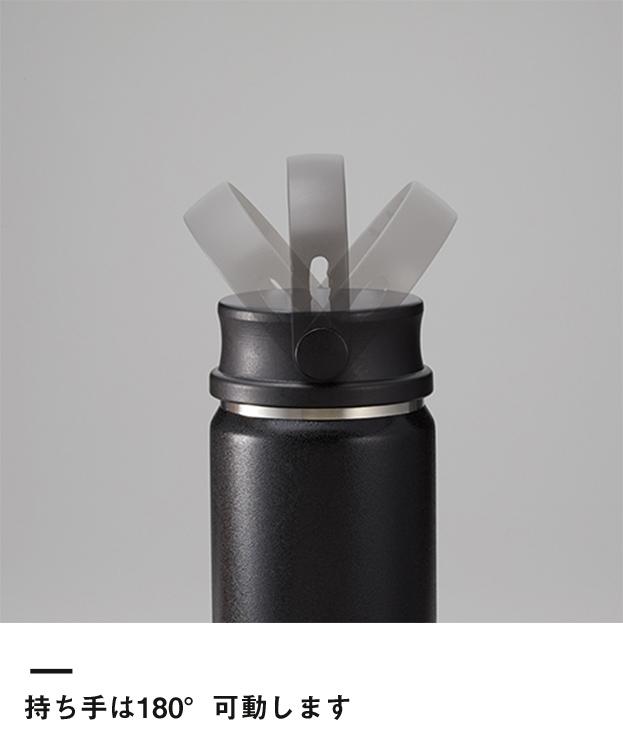 Zalattoサーモハンドルスタイルボトル 350ml(TS-1411)持ち手は180°可動します