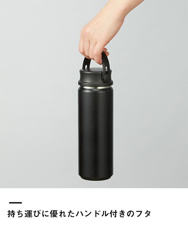 Zalattoサーモハンドルスタイルボトル 500ml(TS-1412)持ち運びに優れたハンドル付きのフタ