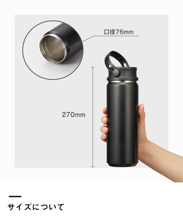 Zalattoサーモハンドルスタイルボトル 500ml(TS-1412)サイズについて