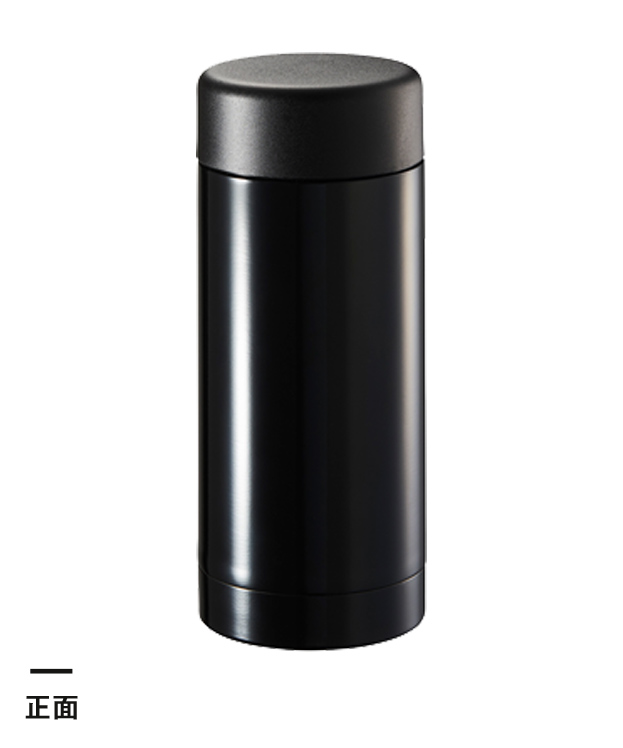 ステンレスドリンクボトル 200ml(TS-1416)正面