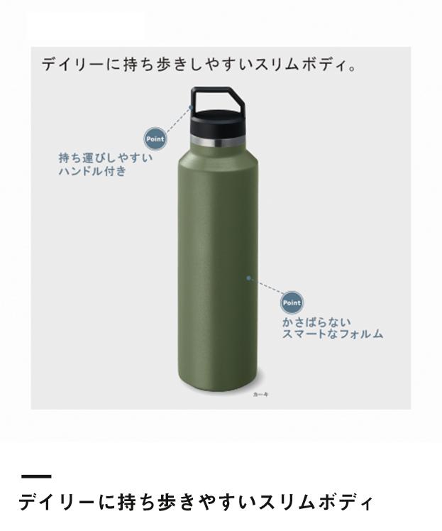 Zalattoサーモハンドルスリムボトル(TS-1508)デイリーに持ち歩きやすいスリムボディ