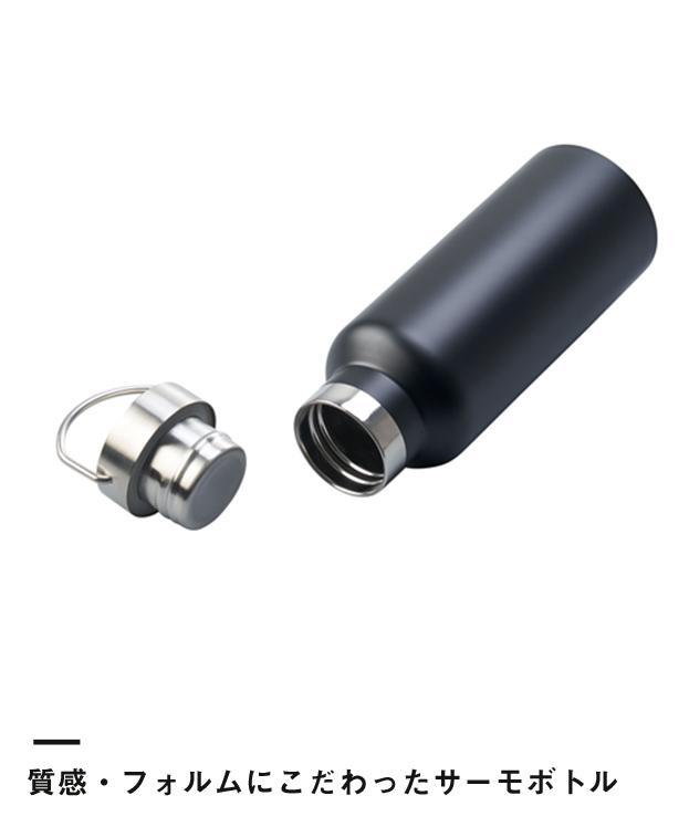 メタルハンドルサーモボトル(TS-1515)質感・フォルムにこだわったサーモボトル